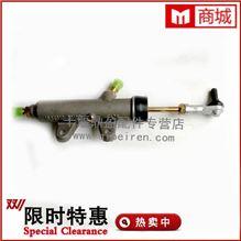 东风新天龙大力神离合器总泵1604010-C01021604010-C0102