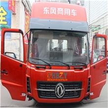 东风商用车驾驶室总成(珠光钼红)5000012-C4304-24E/5000012-C4304-24E