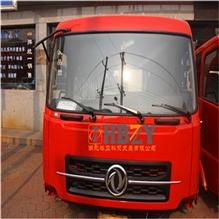 东风商用车驾驶室总成(敦煌红)5000012-C01S0/5000012-C01S0