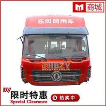 东风商用车驾驶室总成(珠光钼红)5000012-C4304-25/5000012-C4304-25