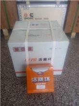 6L/ISLE整体式活塞环(复合镀)C5320276/C3948412/C3921919/C5320276/C3948412/C3921919