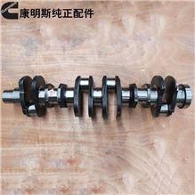 东风康明斯ISLe曲轴(锻钢)C3965010/C3965010