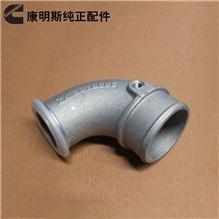 东风康明斯导气管C3918685/C3918685
