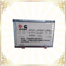 六配套5336811适用于康明斯6L/ISLE/C5336811