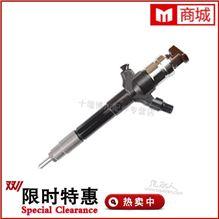 电装喷油器095000-5600095000-5600
