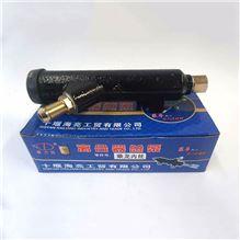 离合器总泵柳汽乘龙内丝1604CL-010离合器总泵/1604CL-010