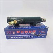 离合器总泵豪沃带油杯离合器总泵1604ST-010离合器总泵/1604ST-010