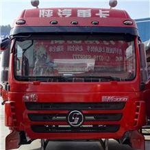 陕汽德龙新M3000高顶驾驶室总成国四中国红/陕汽德龙新M3000高顶