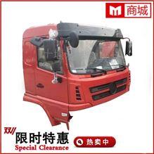 陕汽X6中国红驾驶室总成陕汽X6