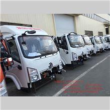 比亚迪商用车T5纯电动车驾驶室总成/TGJ121
