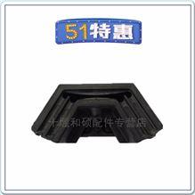 东风天龙发动机后胶垫总成10N49P-0105010N49P-01050