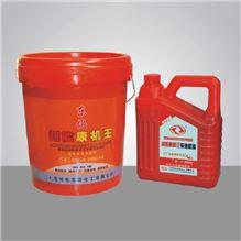 CF+超能康机王柴油机油/CF+超能康机王柴油机油