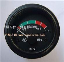 工程车 CY301/CY301
