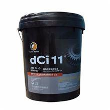 重负荷车辆齿轮油API GL-5  85W/90/API GL-5