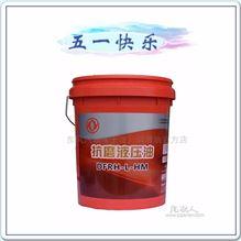 抗磨液压油DFRH-L-HM    18L桶装DFRH-L-HM