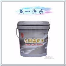 专用齿轮油DFRH-G90-85W90    11LDFRH-G90-85W90