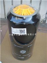 东风商用车专业燃油/油水分离器4万公里换机油1125030-T68L0/1125030-T68L0