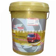 东风商用车原装柴机油 DFCV-L40-20W50-18L/DFCV-L40-20W50-18L