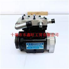 东风康明斯L发动机空压机总成5285436(DC2436)3509SL-010-A/3509SL-010-A