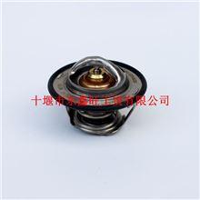 东风康明斯ISDE调温器5256423(180马力)/5256423(180马力)