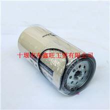 派克燃油过滤器,水分离器R120T/R120T