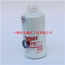发动机滤清器(弗列加)FS1212/FS1212