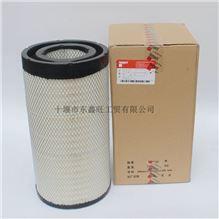 空气滤清器(上海弗列加)AA2959/AA2959