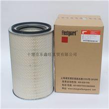空气滤清器(上海弗列加)AA2948/AA2948