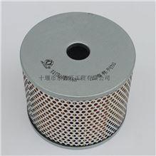 液压滤总成3410ZB1-030/3410ZB1-030