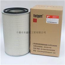 发动机滤清器(弗列加)AA90130/FS19686/AA90130/FS19686