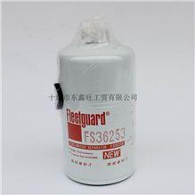 油水分离器(弗列加)FS36253/FS36253