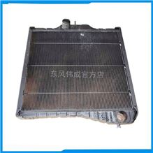 军车用散热器1301A07B-0101301A07B-010