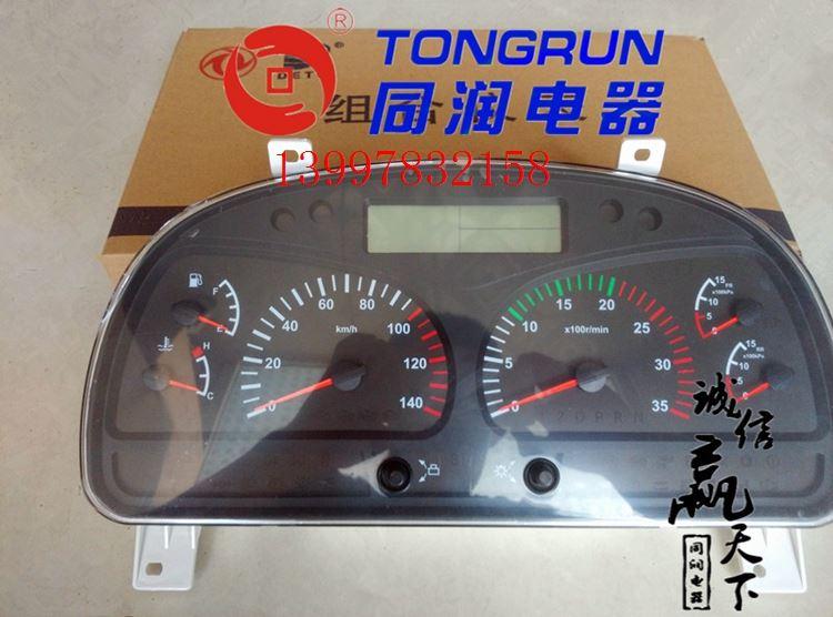 油泵),电子油踏板及远程油门控制系统,发动机电脑板,整车控制器