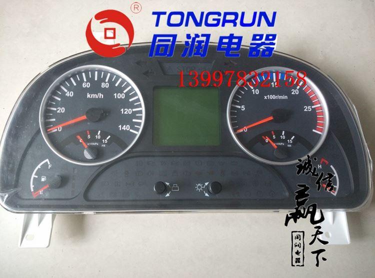 东风汽车电子原襄樊仪表3801050-c4310
