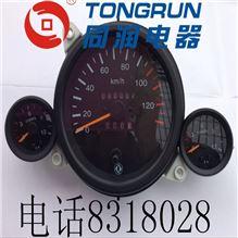 东风原厂纯正配件 车速里程表3802N15-010/3802N15-010