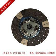 WSL430-130 原厂配套 五十铃430加强型从动盘总成 修改/WSL430-130