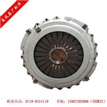 春风 雷诺430(拉式)盖及压盘总成 1601090-ZB601 (原装入口)/ 1601090-ZB601