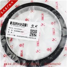 东风原厂纯正配件 东风雷诺 DCI11 曲轴后油封 D5010295831/ D5010295831