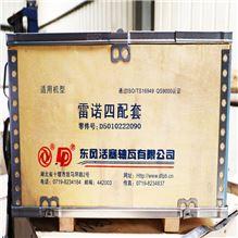 东风原厂 雷诺 四配套DCI11 配活塞D5010222090/雷诺四配套配活塞D5010222090
