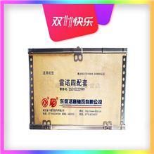 东风原厂 雷诺四配套 配活塞D5010222999/雷诺四配套配活塞D5010222999