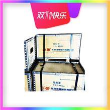东风原厂  康明斯  6L四配套 配活塞4987914/DFL 14A 114