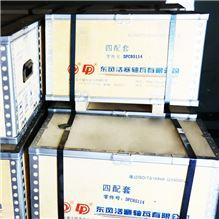 东风原厂  康明斯  6L四配套 配活塞5298065/5298065