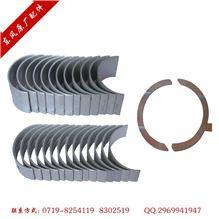 东风原厂 雷诺 DCI11 曲轴瓦 D5010295445  D5010295446/D5010295445  D5010295446