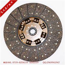 东风原厂   430从动盘  离合器片子  1601Z36-130-B (4937093)1601Z36-130-B (4937093)
