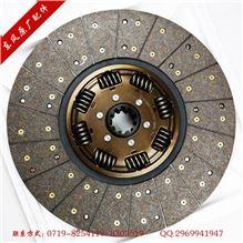 东风原厂 雷诺(50.8孔位)从动盘  离合器片子 1601130-ZB6011601130-ZB601