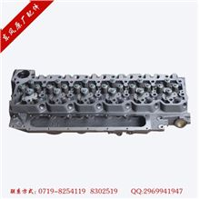 东风原厂  ISDE 6缸 缸盖(6.7L)3977225/3977225