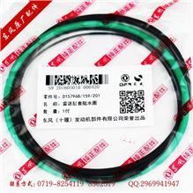 东风原厂  雷诺  缸套密封圈   D5003065159  D5003065201/  D5003065159  D5003065201