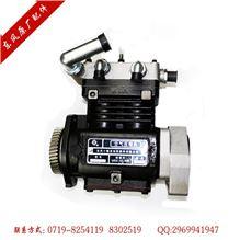 东风原厂 康明斯  L 空气压缩机 气泵  空压机 C双缸 4930041  3509DC2-010/4930041  3509DC2-010
