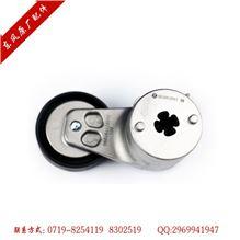 东风原厂  雷诺  DCI11  皮带涨紧轮  D5010412957/D5010412957