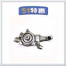 东风原厂  雷诺  DCI11  水泵总成  D5600222003/D5600222003